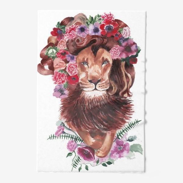 Полотенце «Лев с цветочной гривой»