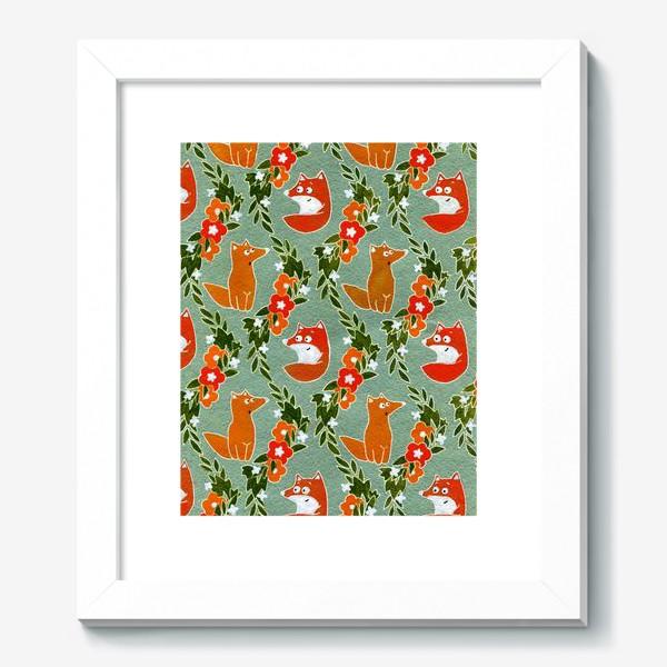 Картина «Лисички в цветочных лентах»