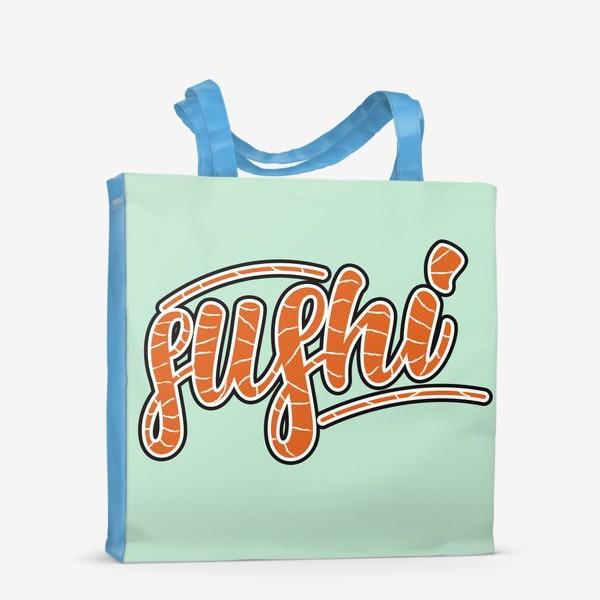 Сумка-шоппер «sushi lettering»