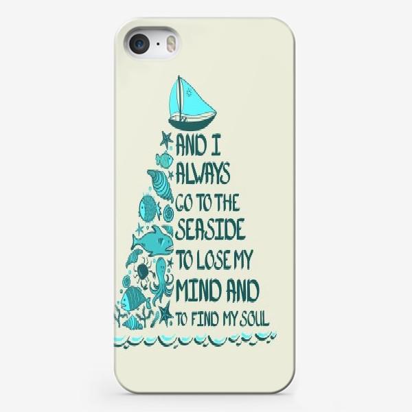 Чехол iPhone «Я всегда еду к морю, чтобы забыть про разум и найти свою душу. »