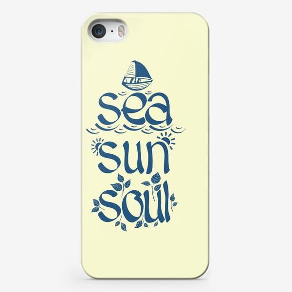 Чехол iPhone «Море, солнце, душа. »