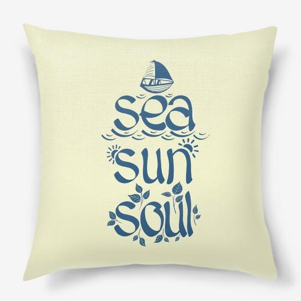 Подушка «Море, солнце, душа. »
