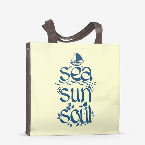 Сумка-шоппер «Море, солнце, душа. »