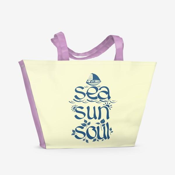 Пляжная сумка «Море, солнце, душа. »