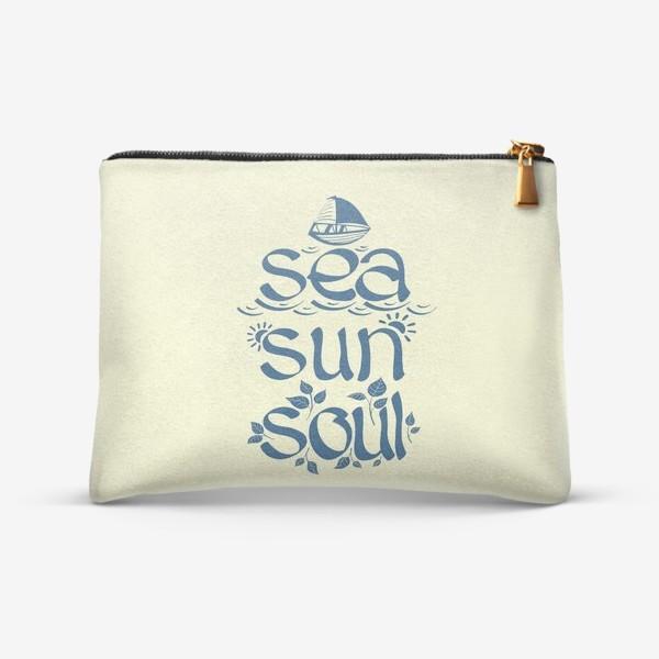 Косметичка «Море, солнце, душа. »