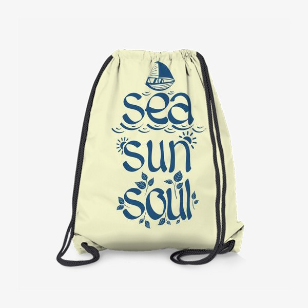 Рюкзак «Море, солнце, душа. »