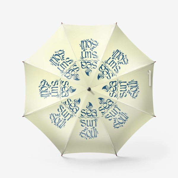 Зонт «Море, солнце, душа. »