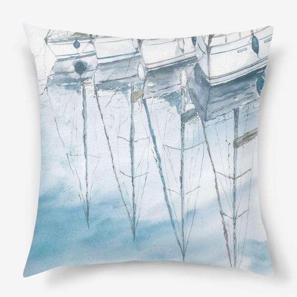 Подушка «Морская серия: Отражения в воде. Яхты»
