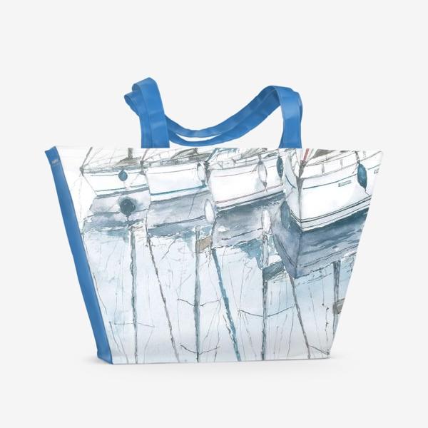 Пляжная сумка «Морская серия: Отражения в воде. Яхты»