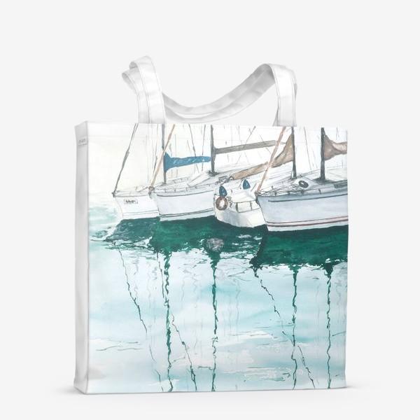 Сумка-шоппер «Морская серия: Яхты в порту»