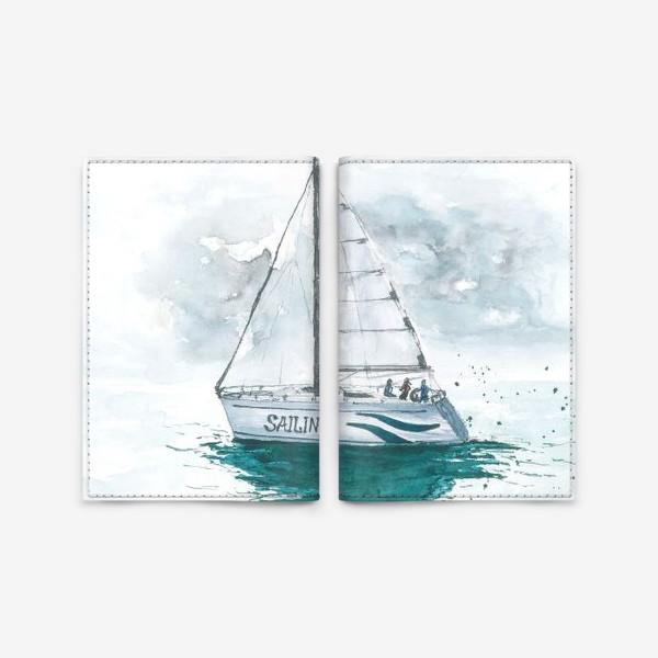 Обложка для паспорта «Морская серия: Яхта»