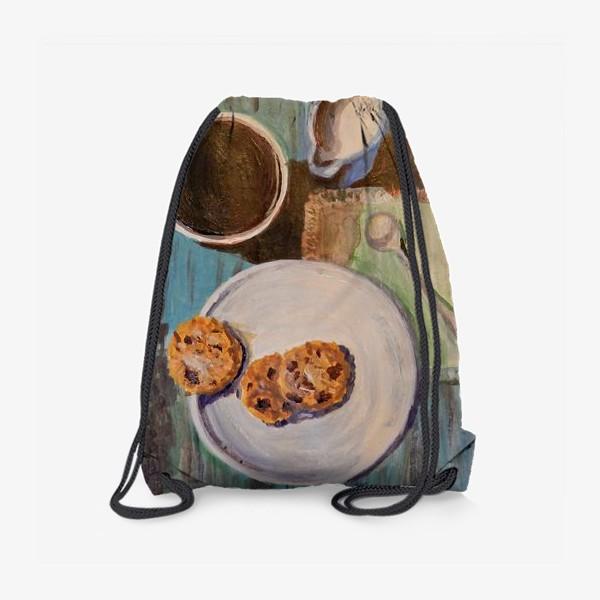 Рюкзак «Утренний кофе»