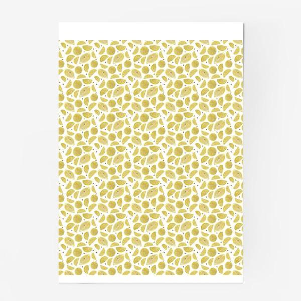 Постер «Сочные лимоны паттерн»