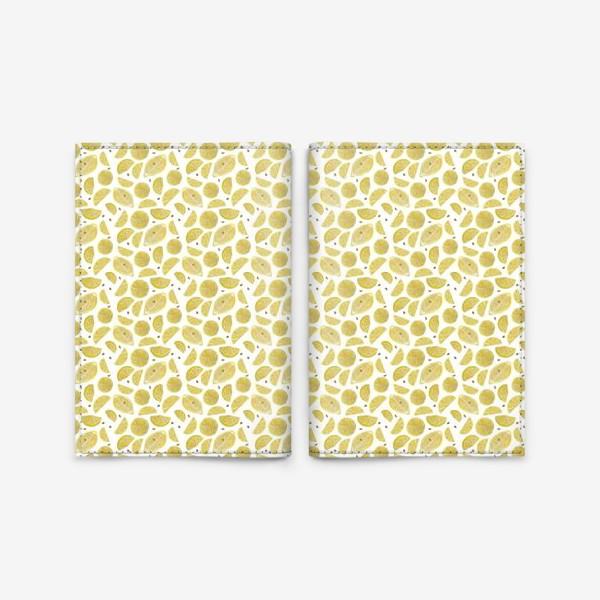 Обложка для паспорта «Сочные лимоны паттерн»