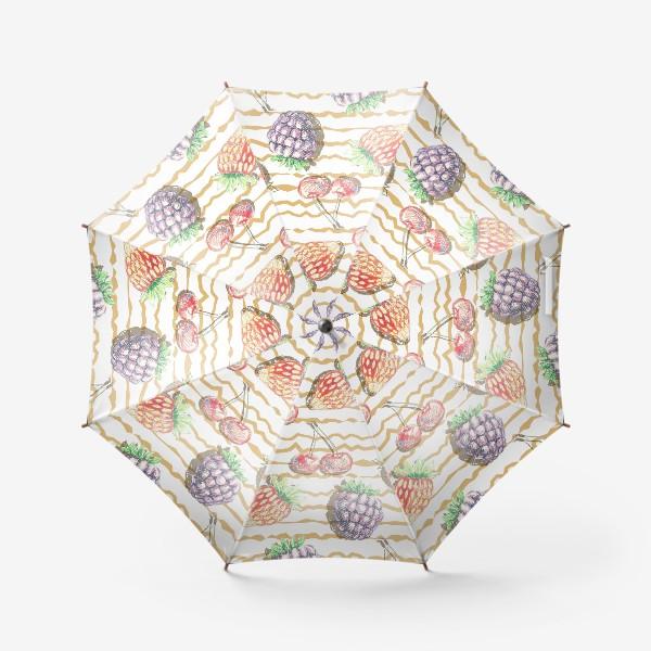 Зонт «Фрукты, нарисованные карандашом»