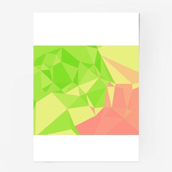 Постер «Треугольники»