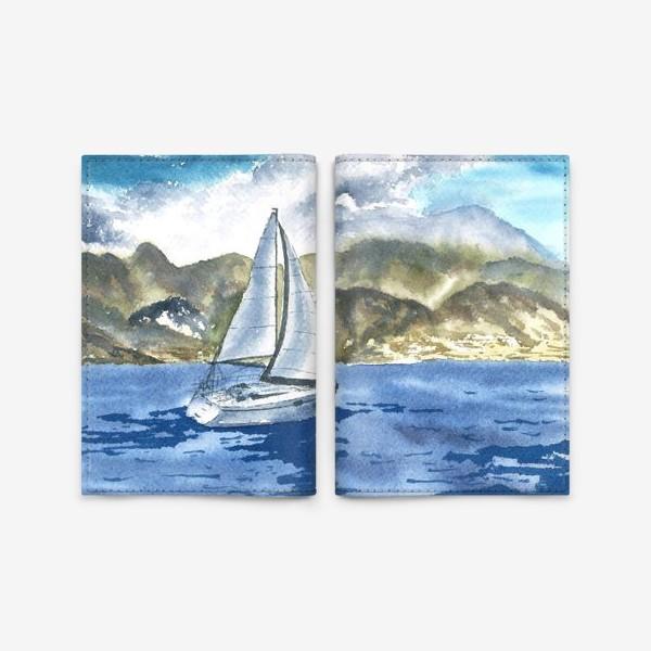 Обложка для паспорта «Пейзаж: Яхта у горных берегов»