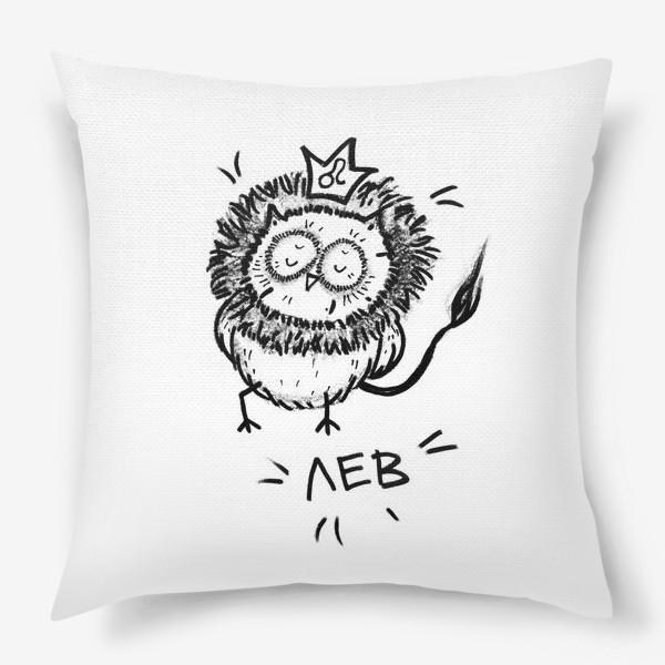 Подушка « Лев»
