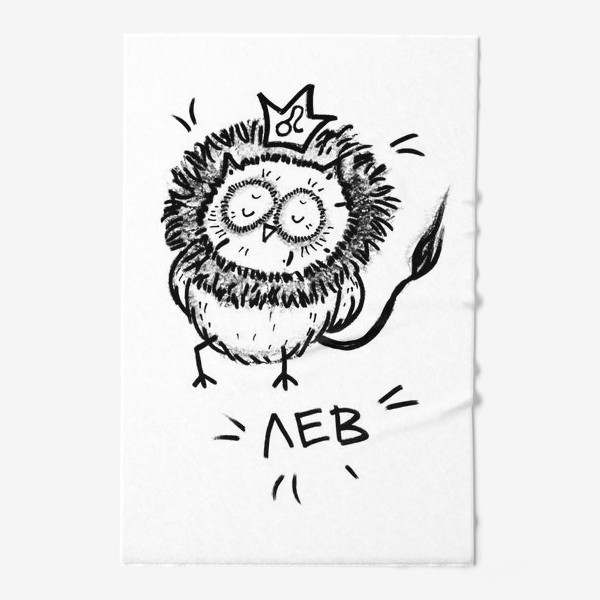 Полотенце « Лев»