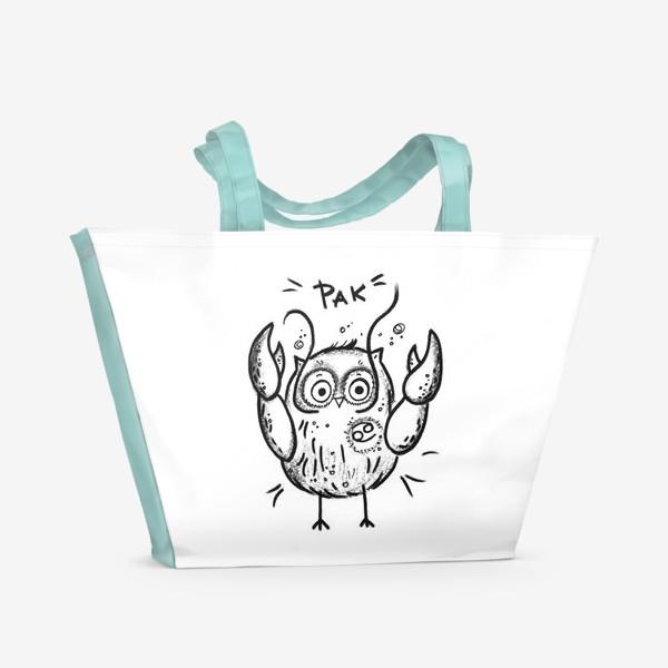 Пляжная сумка «Рак»