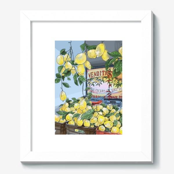 Картина «Итальянские лимоны(цвет)»