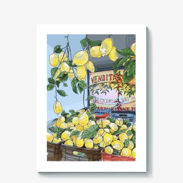 Холст «Итальянские лимоны(цвет)»
