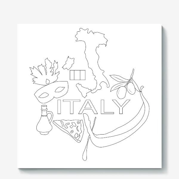 Холст «Моя Италия»
