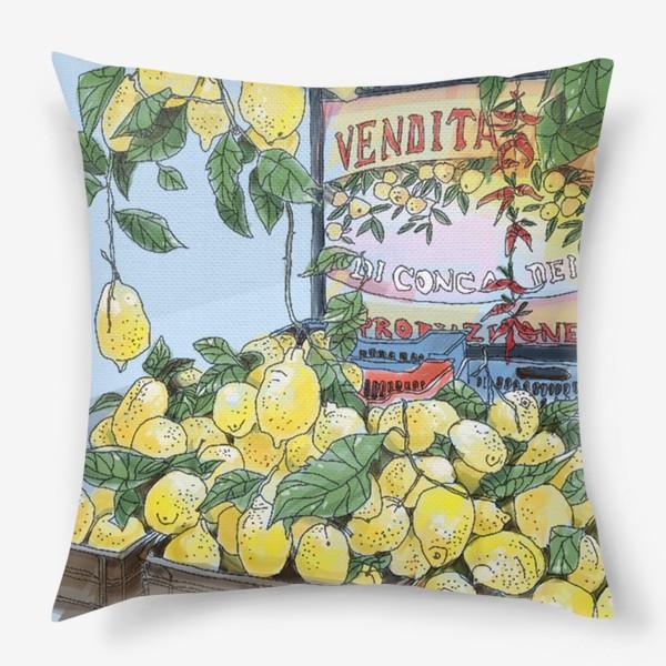 Подушка «Итальянские лимоны(цвет)»