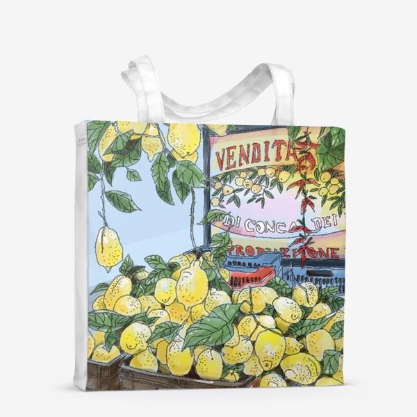 Сумка-шоппер «Итальянские лимоны(цвет)»