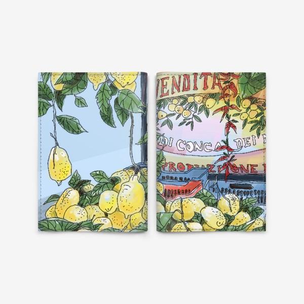 Обложка для паспорта «Итальянские лимоны(цвет)»