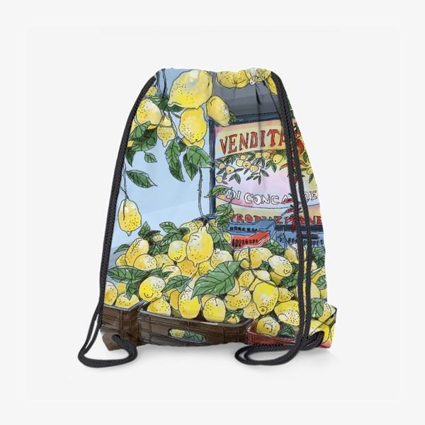Рюкзак «Итальянские лимоны(цвет)»