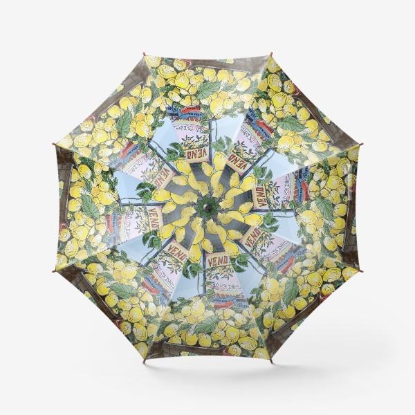 Зонт «Итальянские лимоны(цвет)»