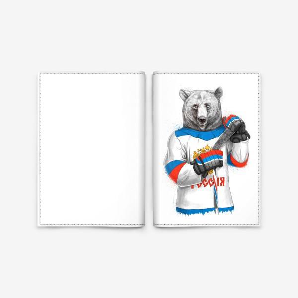 Обложка для паспорта «Медведь Хоккеист»