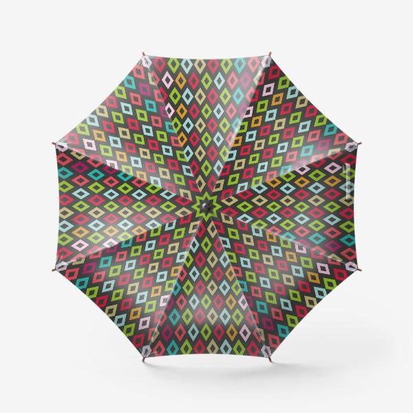 Зонт «Цветные ромбики»