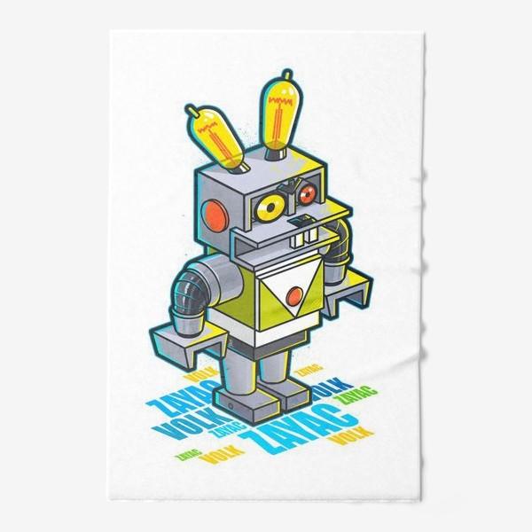 Полотенце «Заяц робот»