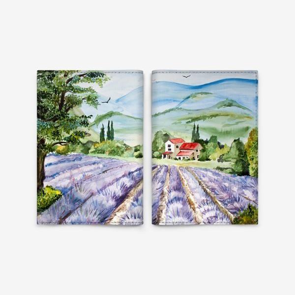 Обложка для паспорта «Лавандовое поле в Провансе»