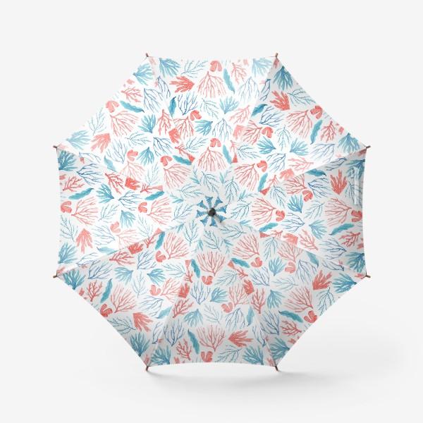 Зонт «Яркие кораллы и водоросли»