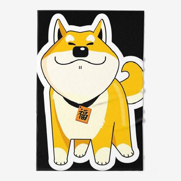 Полотенце «Шиба-Ину, желтая собака »