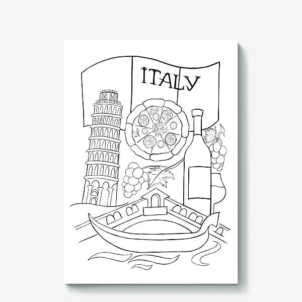 Холст «Итальянская раскраска. Черно-белая любовь.»