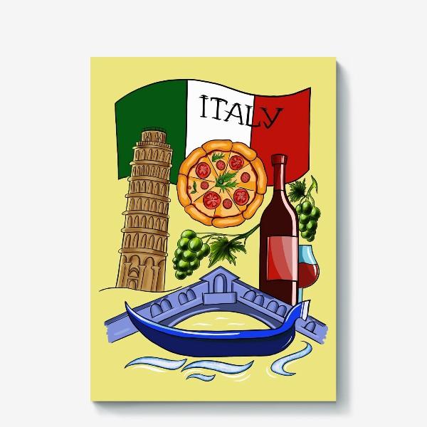 Холст «Италия. Любовь моя. Итальянская раскраска в красках.»
