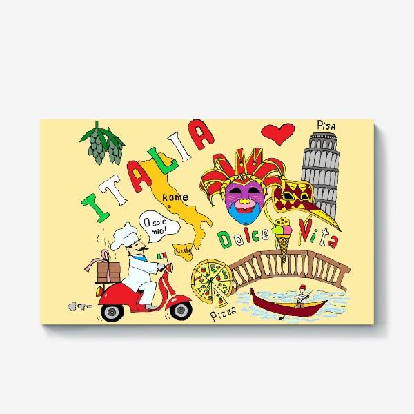 Холст «Моя любовь!!! Моя Италия!!!»