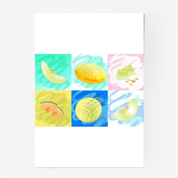 Постер «Яркие дыни»