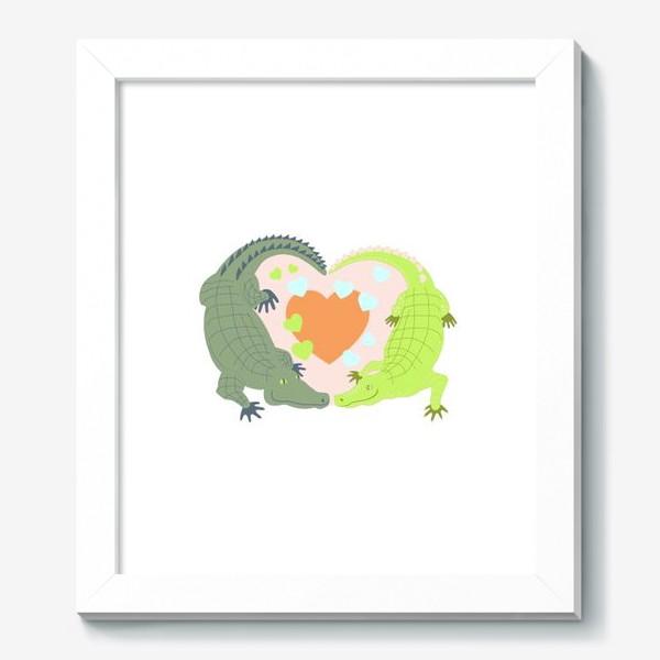 Картина «Крокодилова любовь»