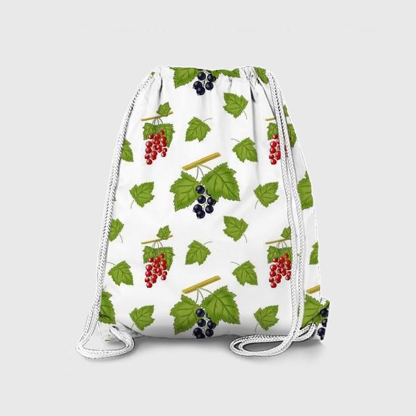 Рюкзак «Смородинка»