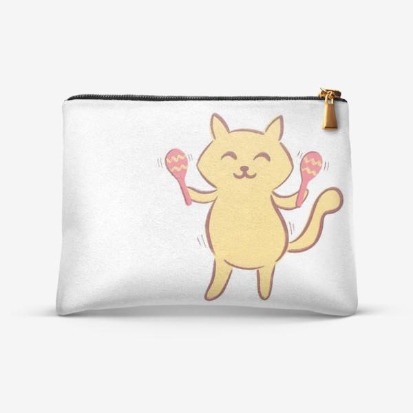 Косметичка «Веселый желтый котик с маракасами»