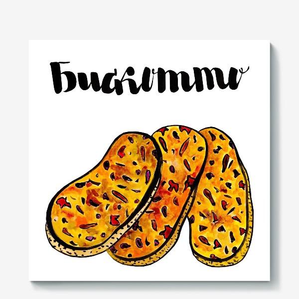 Холст «Бискотто - блюдо итальянской кухни»