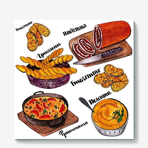 Холст «Итальянский обед»