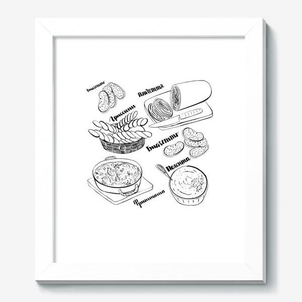 Картина «Итальянский аппетитный обед»