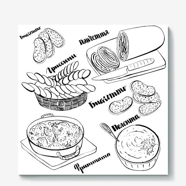 Холст «Итальянский аппетитный обед»
