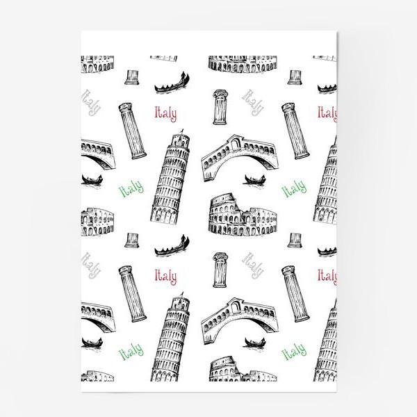 Постер «Итальянская Раскраска. Безшовный паттерн с архитектурными символами Италии.»
